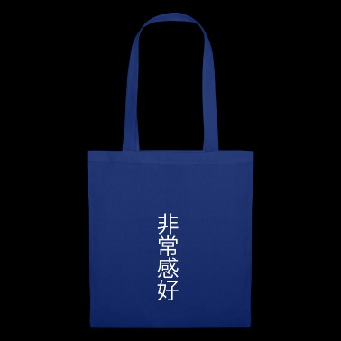 Chinese characters white - Tote Bag