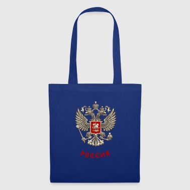 russia football Russie armoiries cyrillic putin lol - Tote Bag