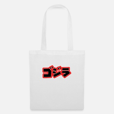 Cartoon kanji - Tote Bag