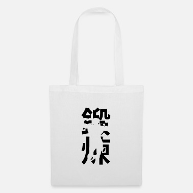 Work Out Work out - Tote Bag