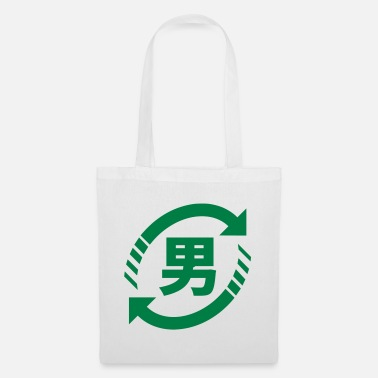 Japanese Sign Recycle Japanese Boys Nihongo Sign - Tote Bag