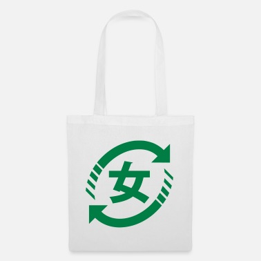 Japanese Sign Recycle Japanese Girls Nihongo Sign - Tote Bag