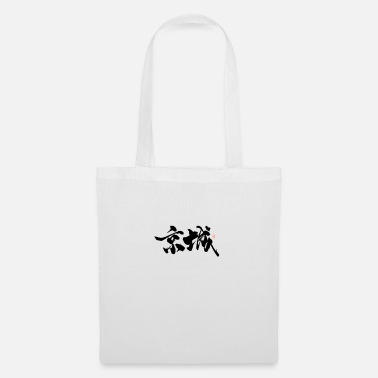 Beijing City - Tote Bag