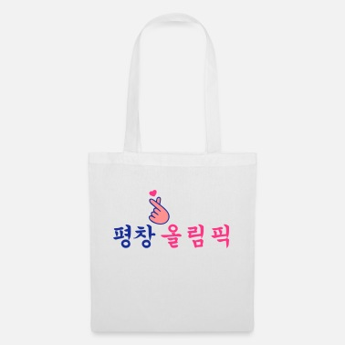 The Global Warming ✌☮️Pyeongchang with a Finger Heart☮️✌ - Tote Bag