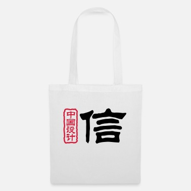 Mandapeno Chinese Faith 3 (2c, NEU) - Tote Bag