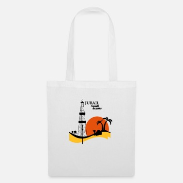 East Oil Rig Jubail Saudi Arabia Middle East - Tote Bag