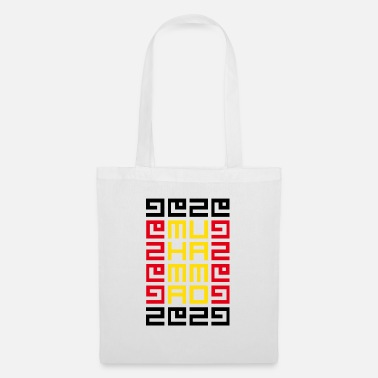 Muhammad Muhammad the Prophet (sws) - Tote Bag