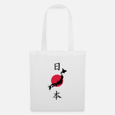Sun Japan, land of the rising sun - Tote Bag