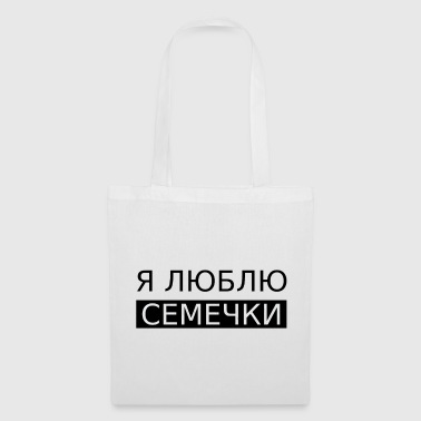 Kazakhstan Я люблю семечки - I love sunflower seeds - Tote Bag