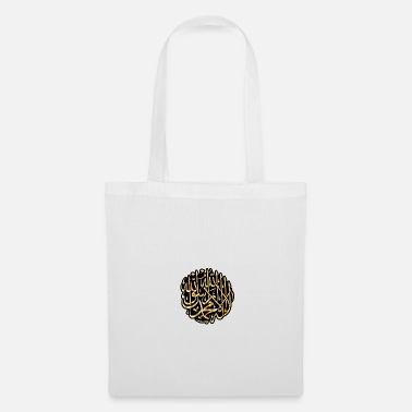 Arabe Calligraphie Arabe - Tote Bag