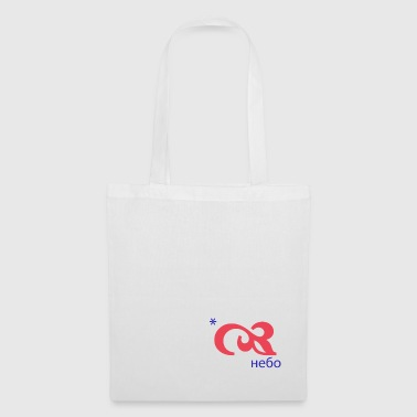 heaven - Tote Bag