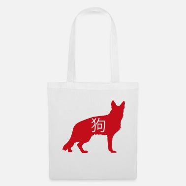 Crête Chien rouge | | Chien - Chinois - Tote Bag