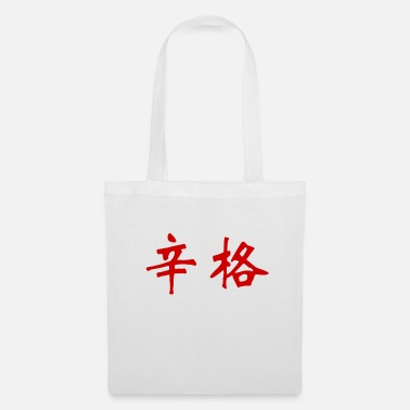 Singh in Chinese - Tote Bag