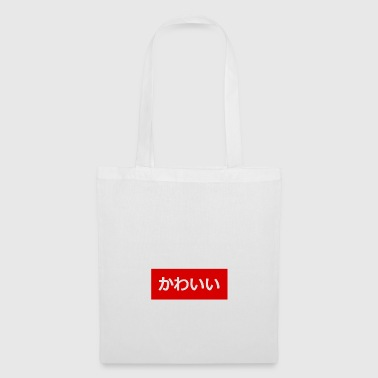 Kawaii - Tote Bag