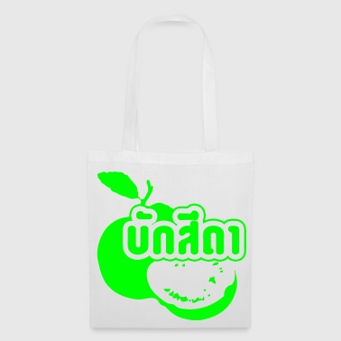 Baksida / Westerner in Thai Isaan Dialect - Tote Bag