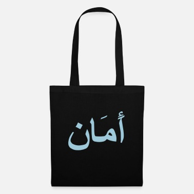 Arabia arabic for peace (2aman) - Borsa di stoffa