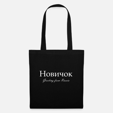 Opposition Nowitschok Novichok Greetings from Russia Gift - Stoffbeutel