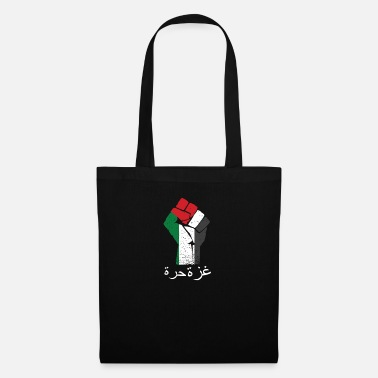 End tees Vector Smart ObjectFree gaza (arabic) free pa - Tote Bag