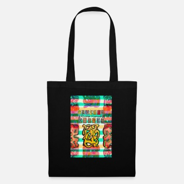 New York City graffiti new 6 - Tote Bag