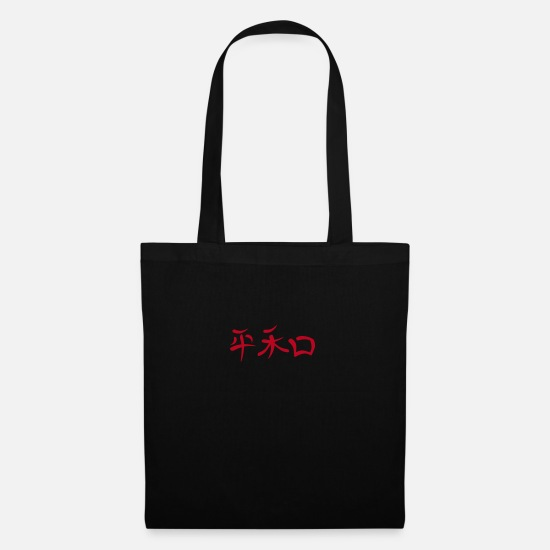 China Bags & Backpacks - Kanji - Peace - Tote Bag black