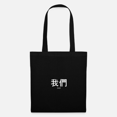 Chinois nous chinois - Tote Bag