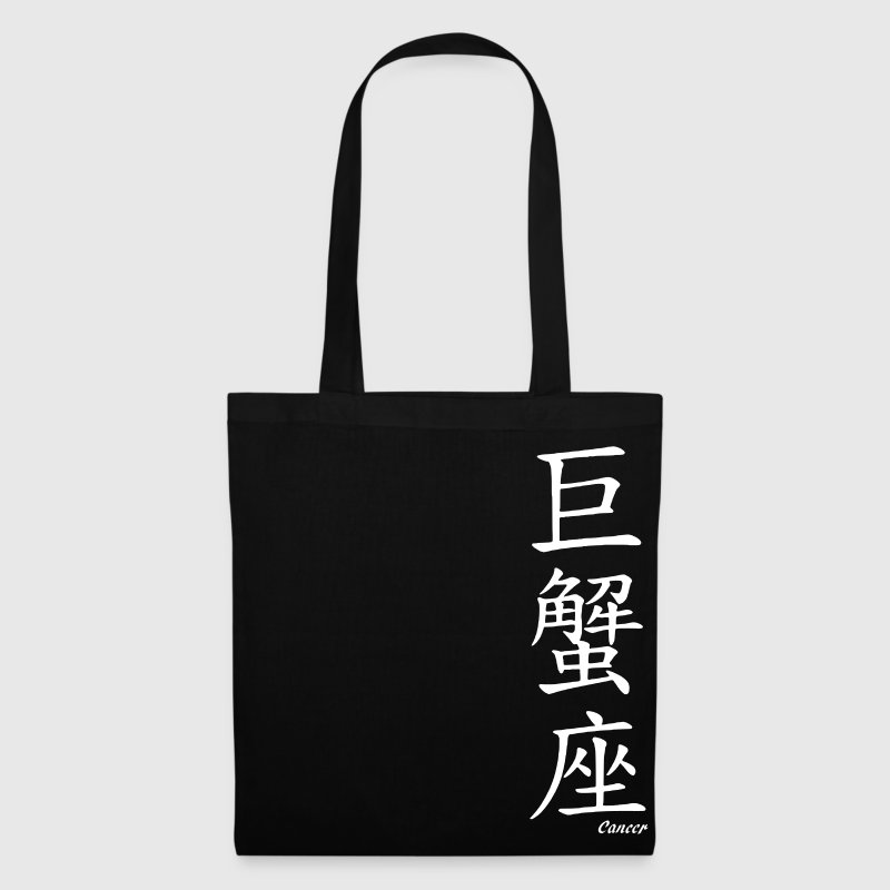 signe chinois cancer - Tote Bag