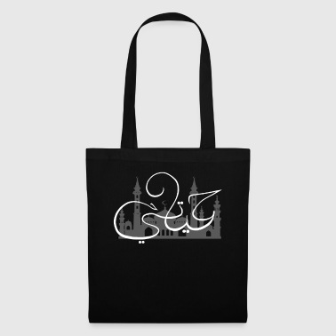 Mosque Arabic. My life. My life. mosque - Tote Bag