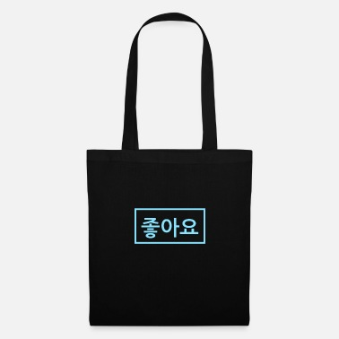 Foreign Good - Korean Symbols - Korea - Tote Bag