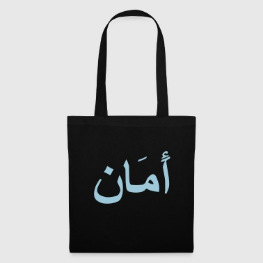 arabic for peace (2aman) - Tote Bag