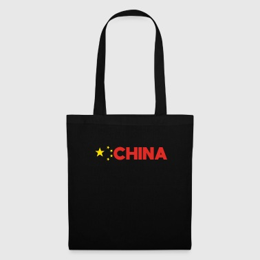 Orienteering China gift Christmas travel Asia culture - Tote Bag