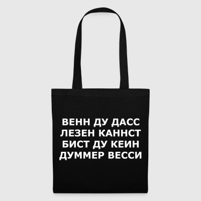 IF YOU CAN READ THIS, YOU ARE NO STUPID WESS - Tote Bag