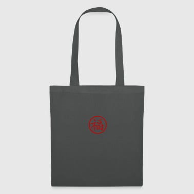 Chinese Symbols Happiness Chinese Symbol - Tote Bag