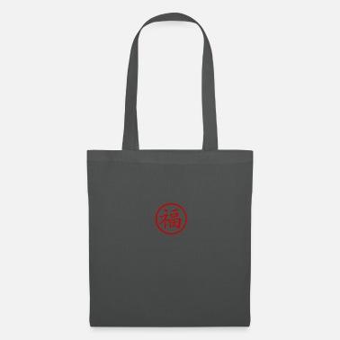 suchbegriff 39 chinesische symbole 39 accessoires online. Black Bedroom Furniture Sets. Home Design Ideas