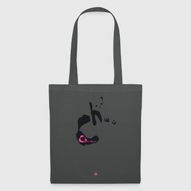 chat charmant - Tote Bag