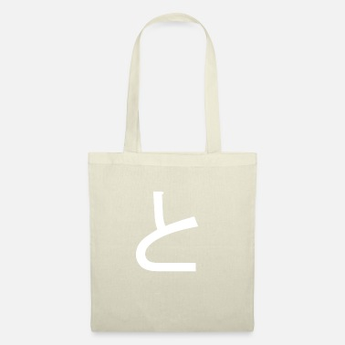 Japanese Sign Japanese to - Tote Bag