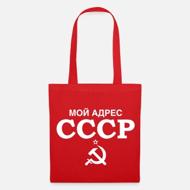 Sickle 192 My address USSR hammer sickle coat of arms - Tote Bag