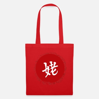 Grandmother grandmother - Tote Bag