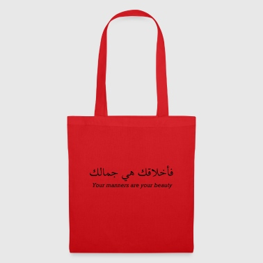 Your Manners Are Your Beauty [Black] - Tote Bag