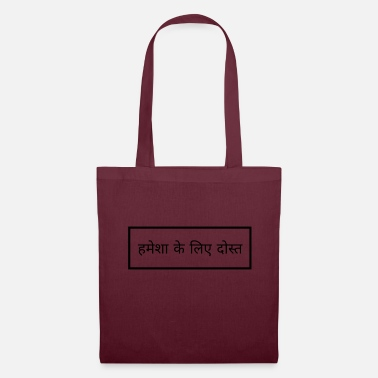Hindi Amigos eternos - India hindi - Bolsa de tela
