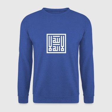 TAWHID - Sweat-shirt Homme