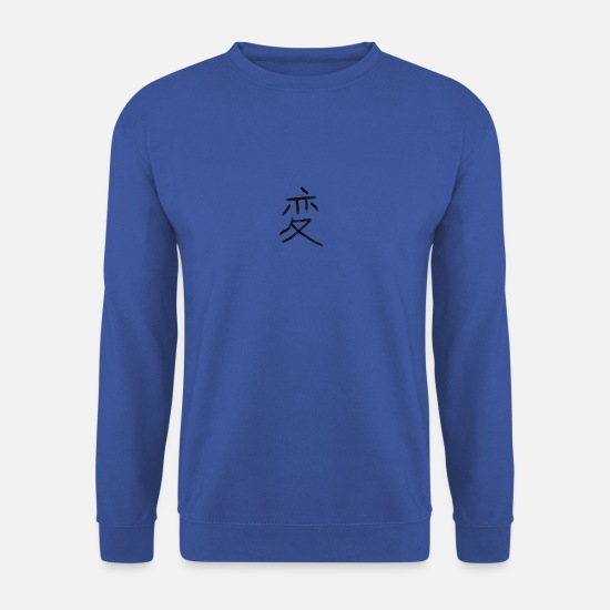 Chinois Sweat-shirts - ,, Changement « » - Sweat-shirt Homme bleu royal
