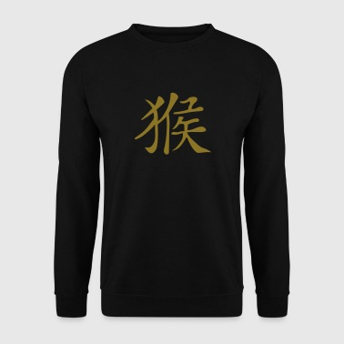 singe signe astrologique chinois monkey - Sweat-shirt Homme