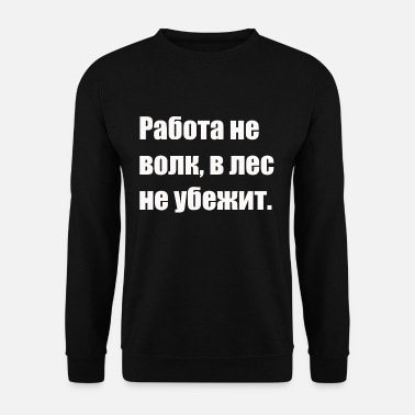 Russisk russisk - Herre sweater