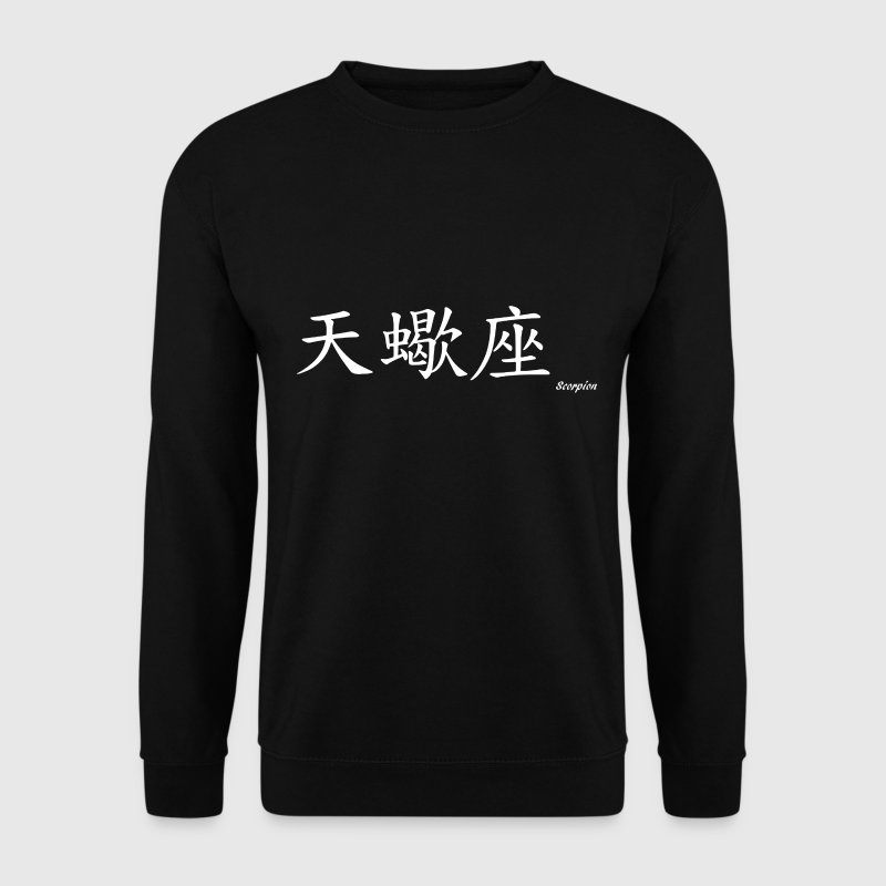 signe chinois scorpion - Sweat-shirt Homme