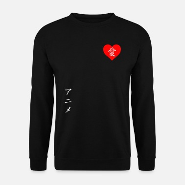 Kanji Kanji japonais anime - Sweat-shirt Homme