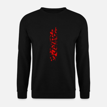 Motion MOTION - Men's Sweatshirt