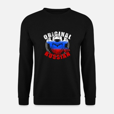 Cccp Russland Original Russian - Genser for menn