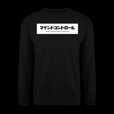 Mind Control - Sweat-shirt Homme