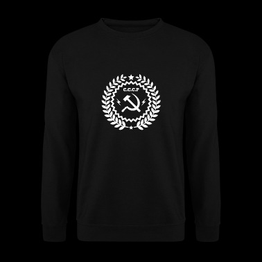 Communistische Hamer Sickle Badge - Mannen sweater
