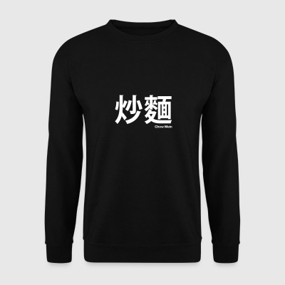Chinois - Chow Mein - Sweat-shirt Homme